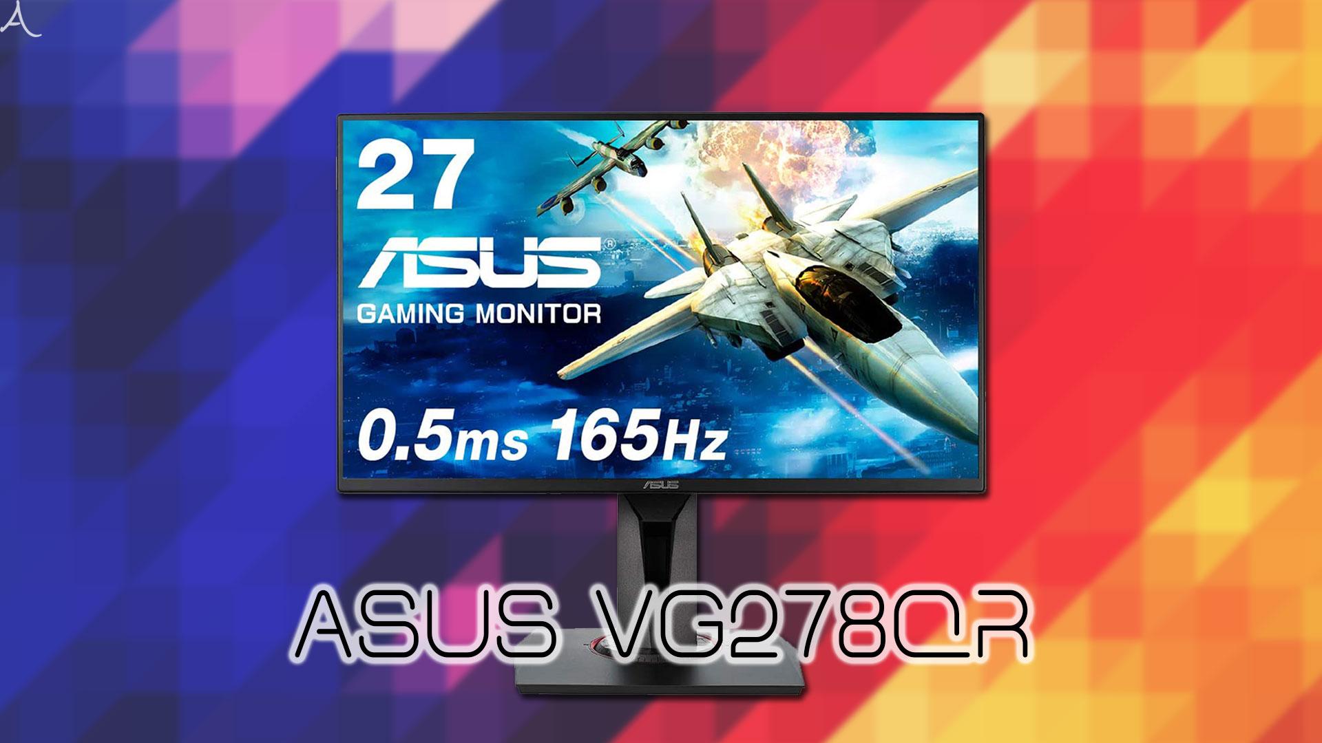 「ASUS VG278QR」ってモニターアーム使えるの?VESAサイズやおすすめアームはどれ?
