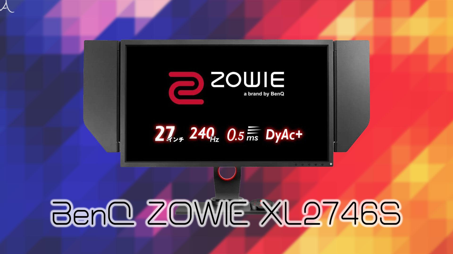 「BenQ ZOWIE XL2746S」ってモニターアーム使えるの?VESAサイズやおすすめアームはどれ?