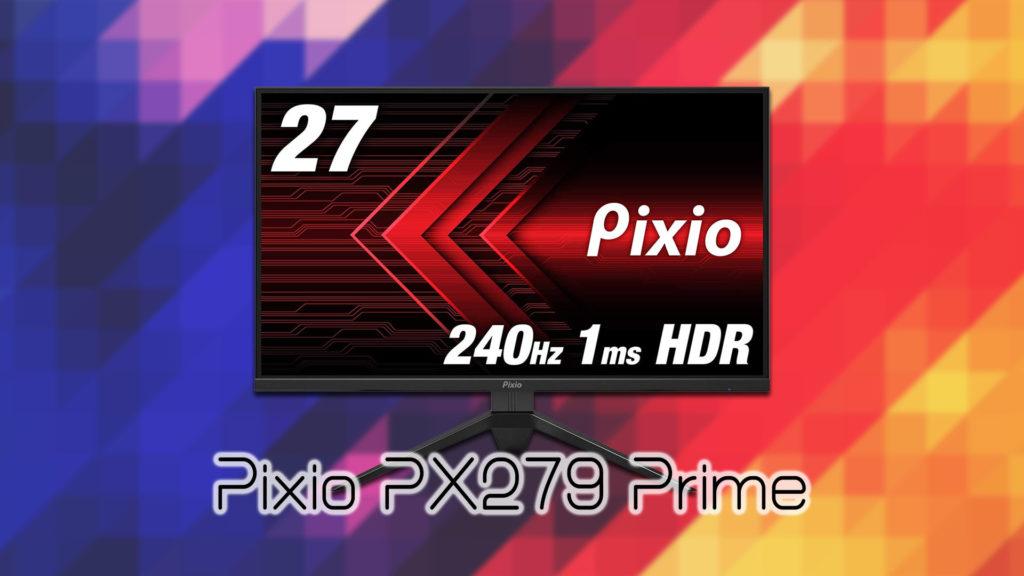 「Pixio PX279 Prime」はスピーカーに対応してる?PCスピーカーのおすすめはどれ?
