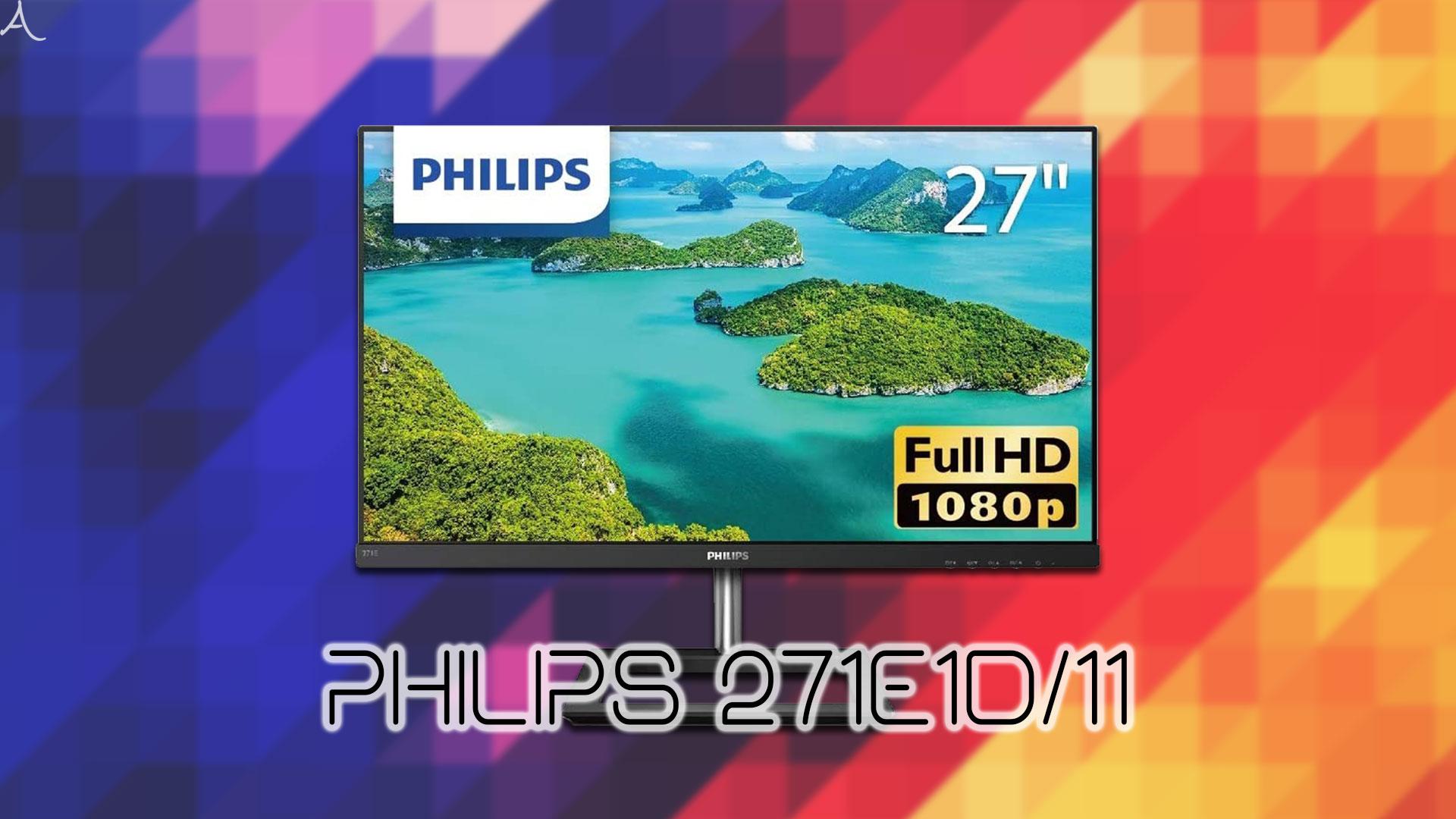 「PHILIPS 271E1D/11」ってモニターアーム使えるの?VESAサイズやおすすめアームはどれ?