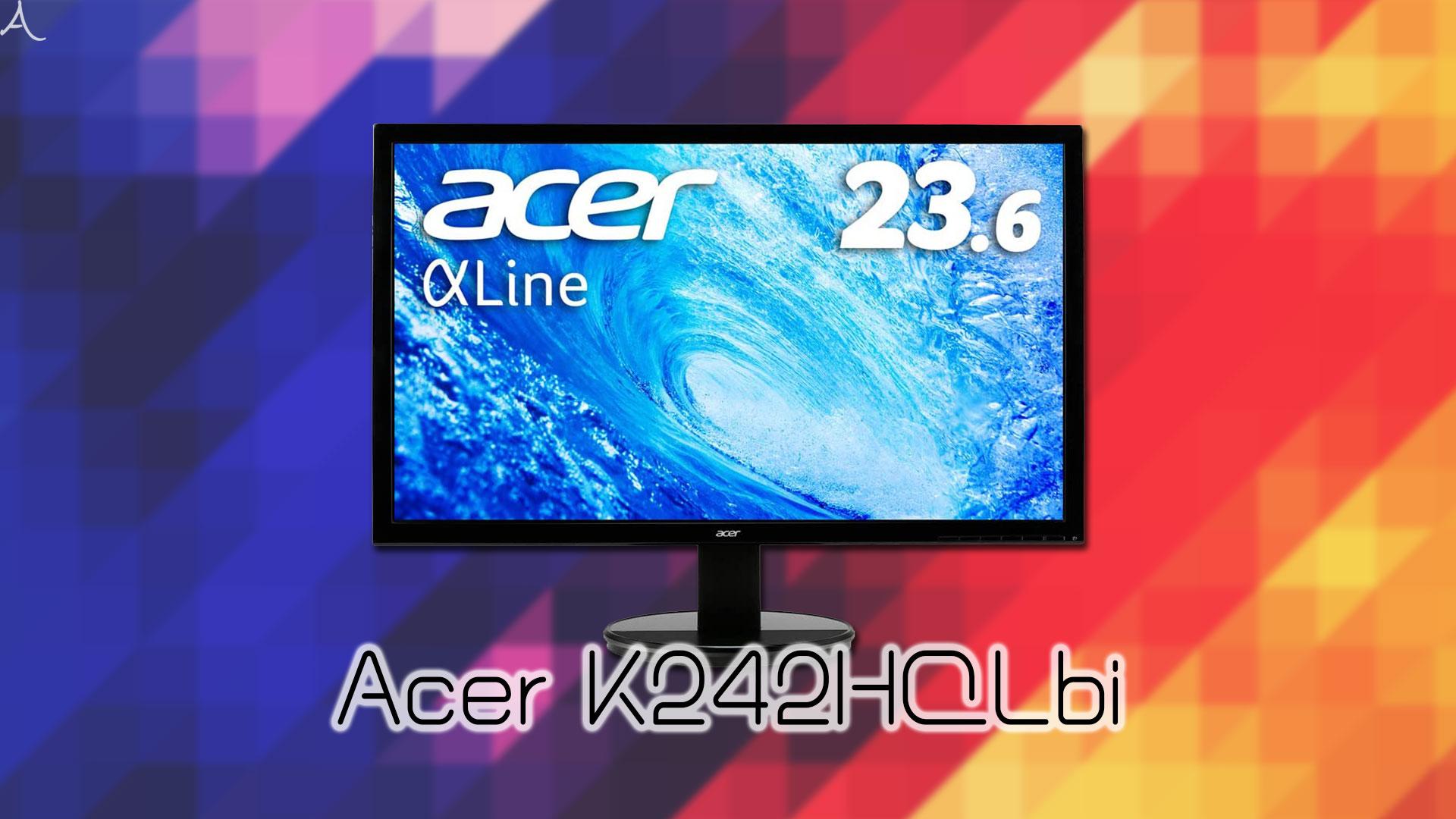 「Acer K242HQLbi」ってモニターアーム使えるの?VESAサイズやおすすめアームはどれ?