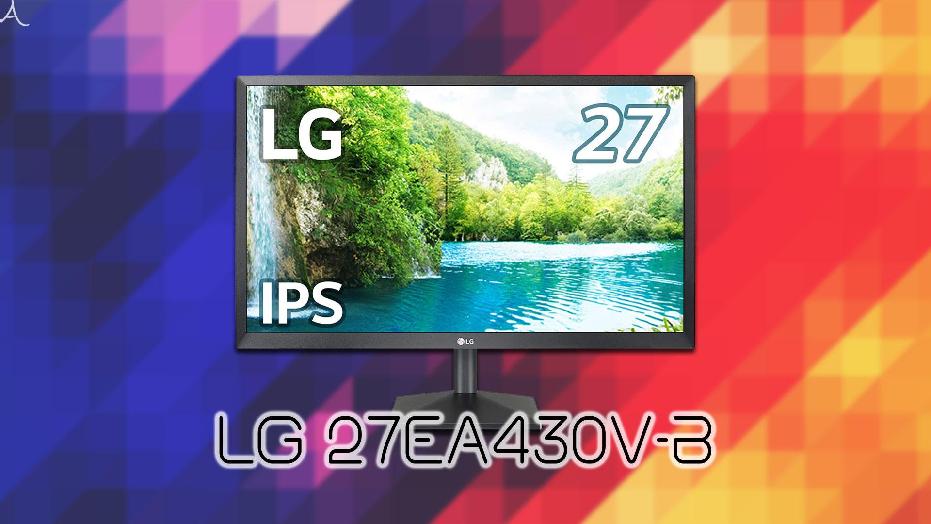 「LG 27EA430V-B」ってモニターアーム使えるの?VESAサイズやおすすめアームはどれ?