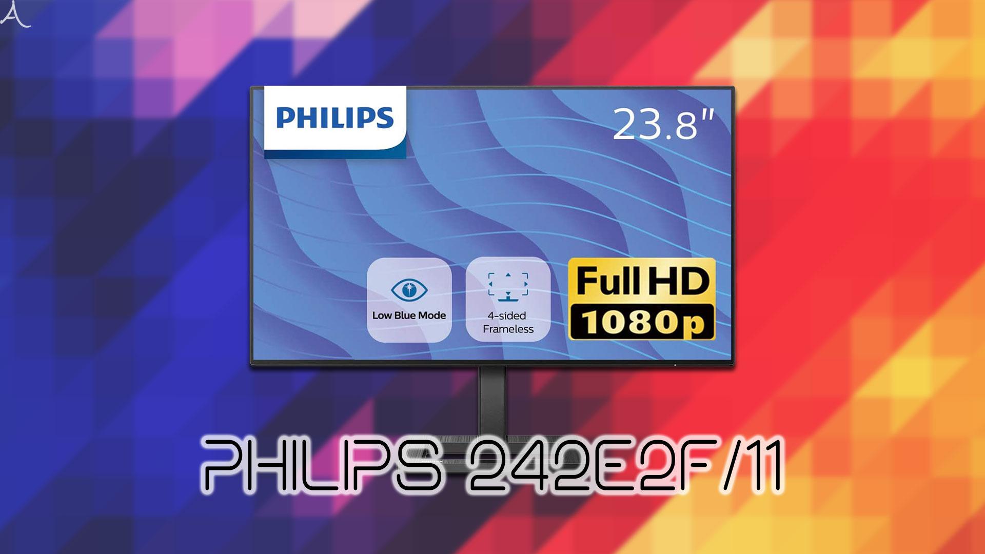 「PHILIPS 242E2F/11」ってモニターアーム使えるの?VESAサイズやおすすめアームはどれ?