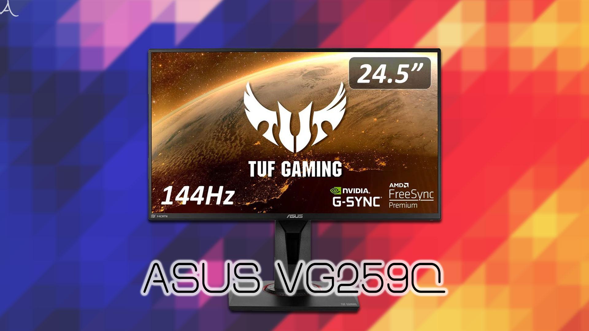 「ASUS TUF Gaming VG259Q」ってモニターアーム使えるの?VESAサイズやおすすめアームはどれ?