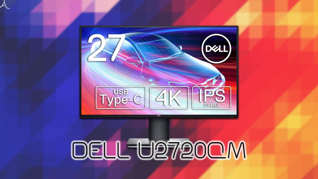 「Dell U2720QM」ってモニターアーム使えるの?VESAサイズやおすすめアームはどれ?
