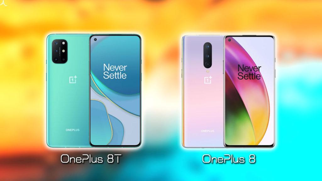 「OnePlus 8T」 vs.「OnePlus 8」:日本で買うならどっち?スペックや違いを比較