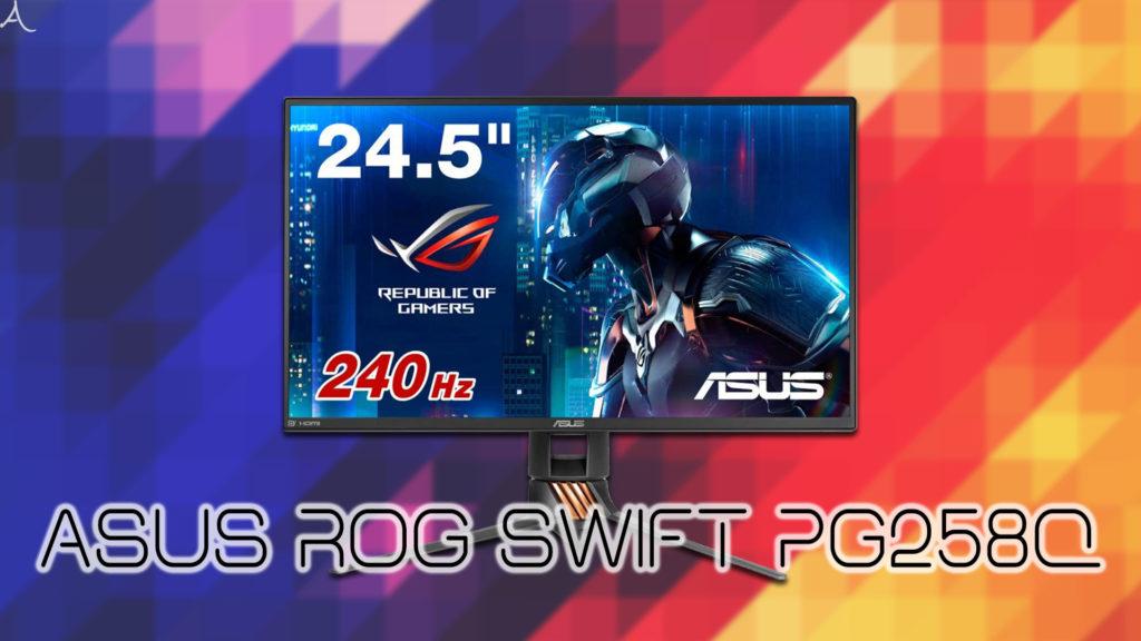 「ASUS ROG SWIFT PG258Q」ってモニターアーム使えるの?VESAサイズやおすすめアームはどれ?