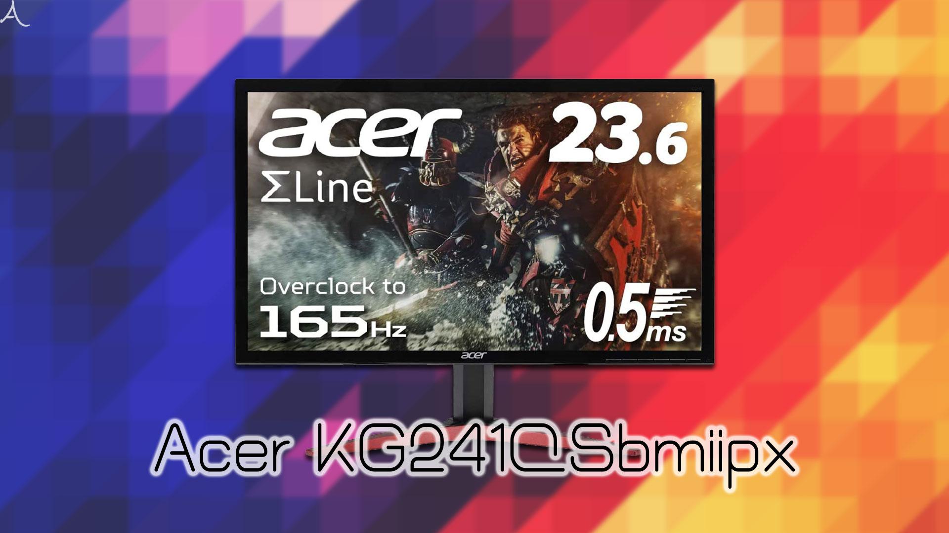 「Acer KG241QSbmiipx」ってモニターアーム使えるの?VESAサイズやおすすめアームはどれ?