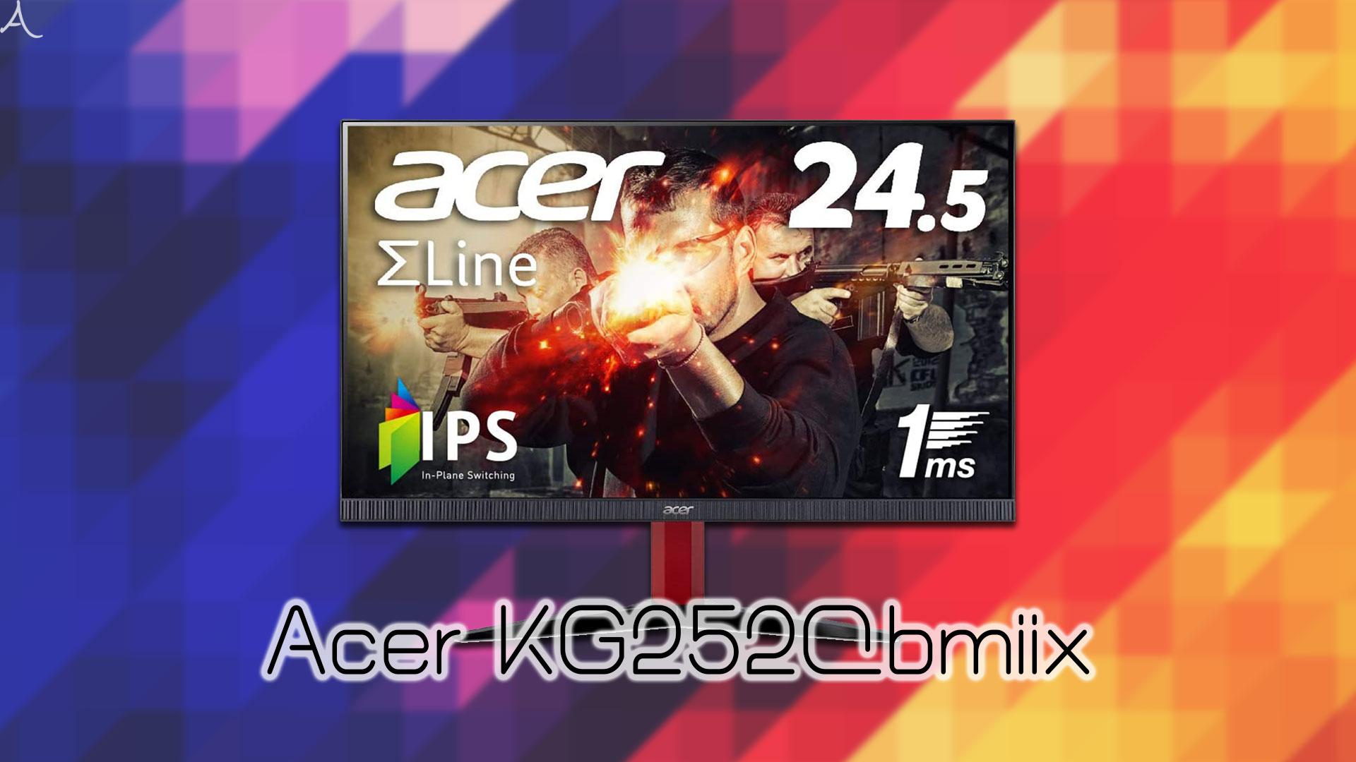 「Acer KG252Qbmiix」ってモニターアーム使えるの?VESAサイズやおすすめアームはどれ?