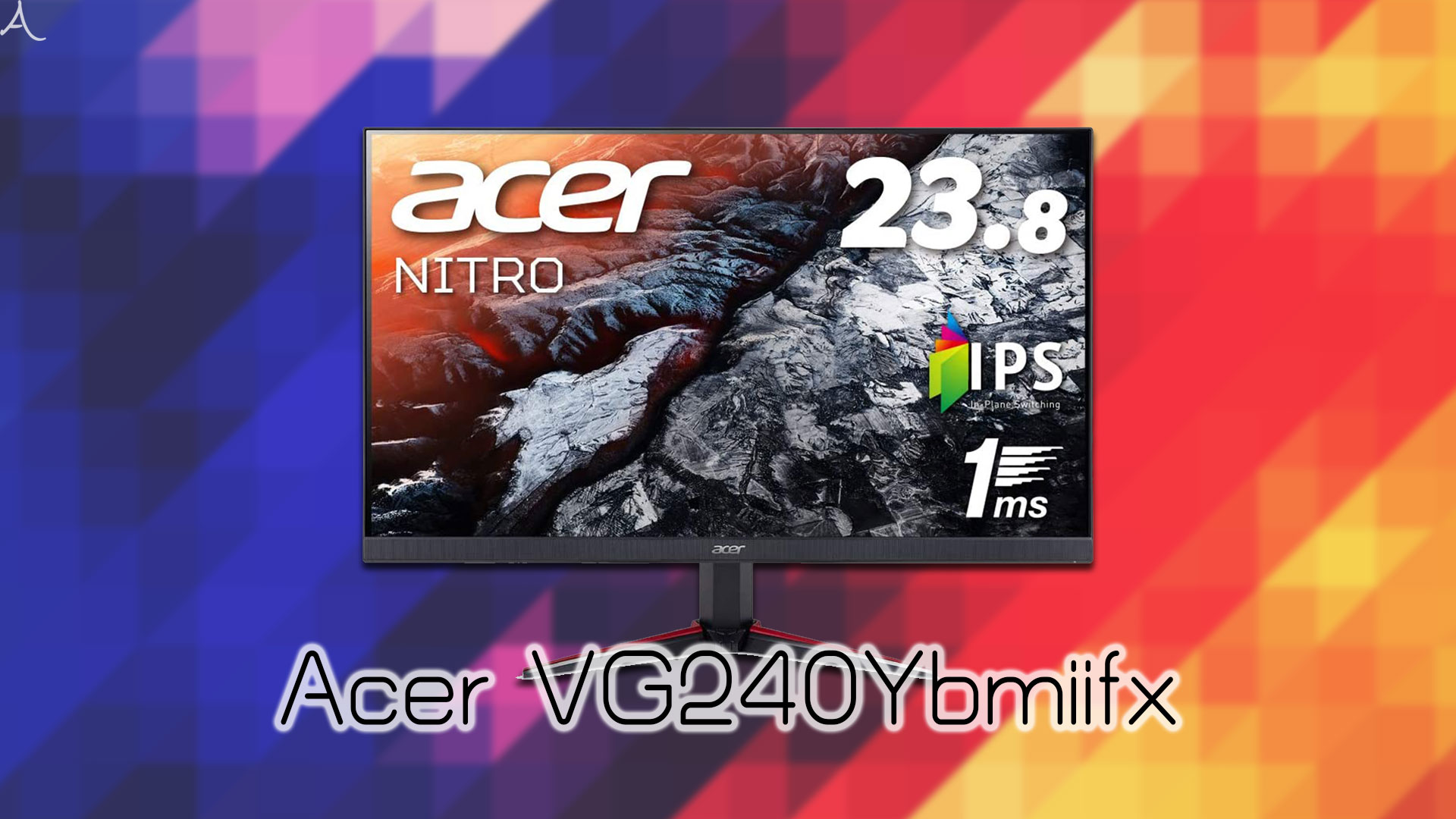 「Acer VG240Ybmiifx」ってモニターアーム使えるの?VESAサイズやおすすめアームはどれ?