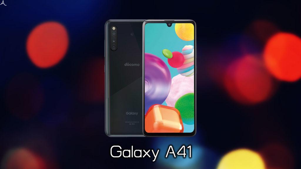 「Galaxy A41」のスペック・特徴まとめ:価格や日本発売日は?