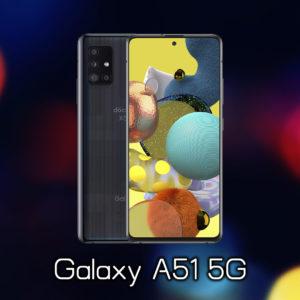 「Galaxy A51 5G」のスペック・特徴まとめ:価格や日本発売日は?