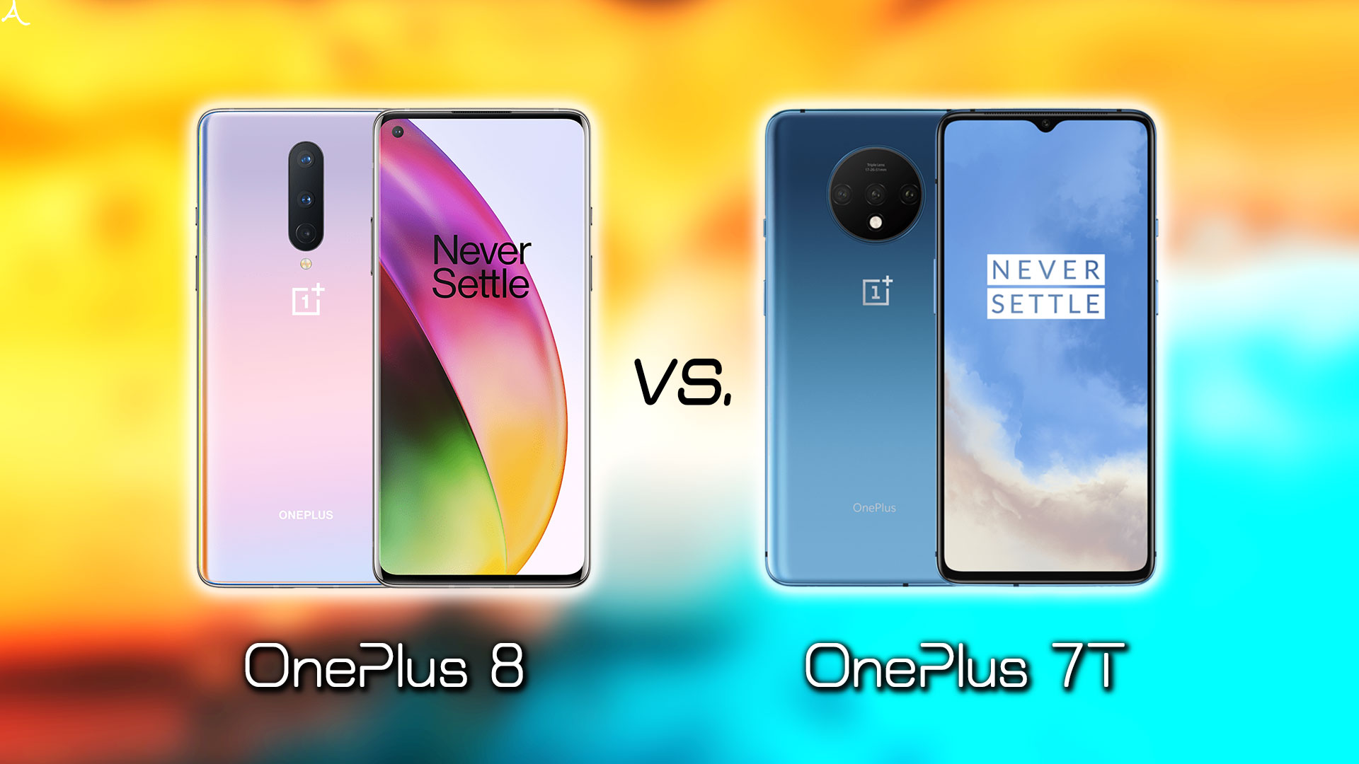 「OnePlus 8」と「OnePlus 7T」のスペックや違いを細かく比較