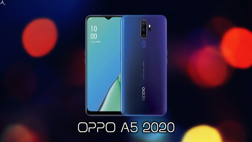 「OPPO A5 2020」のスペック・特徴まとめ:価格や発売日は?