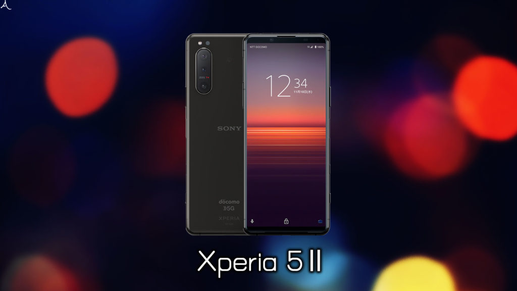 「Xperia 5 Ⅱ」のスペック・特徴まとめ:価格や日本発売日は?
