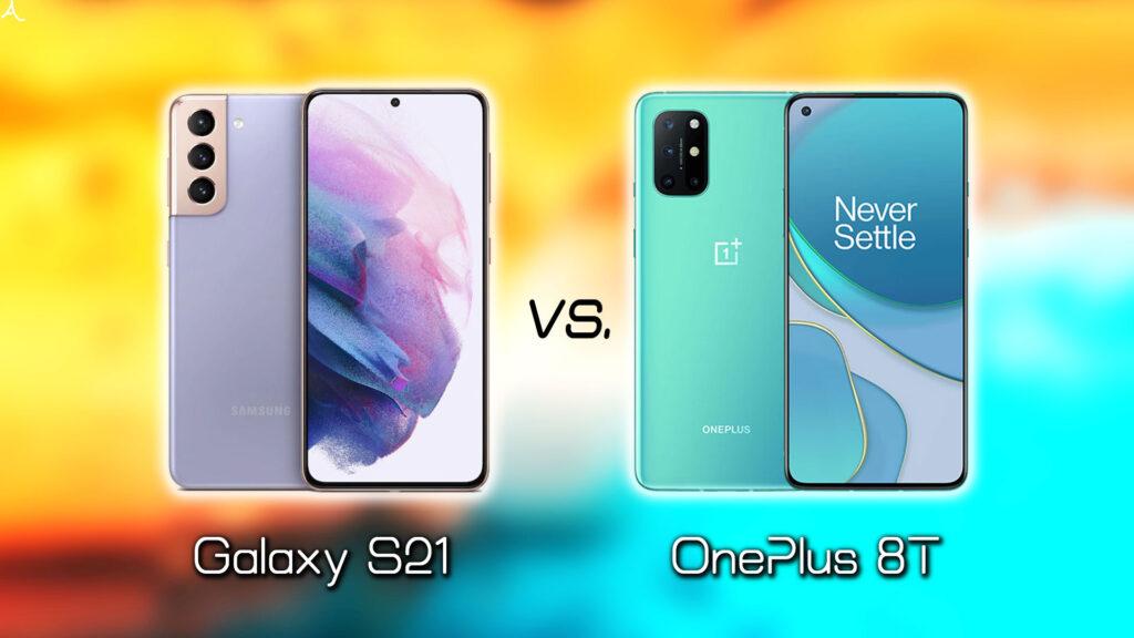 「Galaxy S21」と「OnePlus 8T」の違いを比較:どっちを買う?