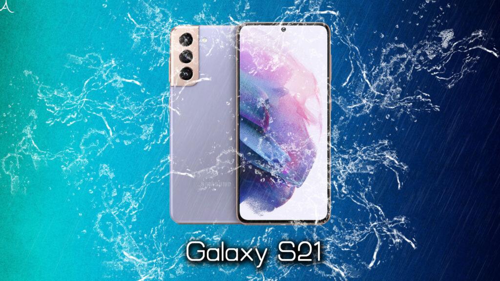 「Galaxy S21」の防水性能ってどれくらい?「IP68」って何?
