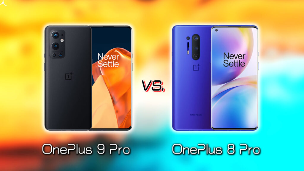 「OnePlus 9 Pro」と「OnePlus 8 Pro」の違いを比較:どっちを買う?