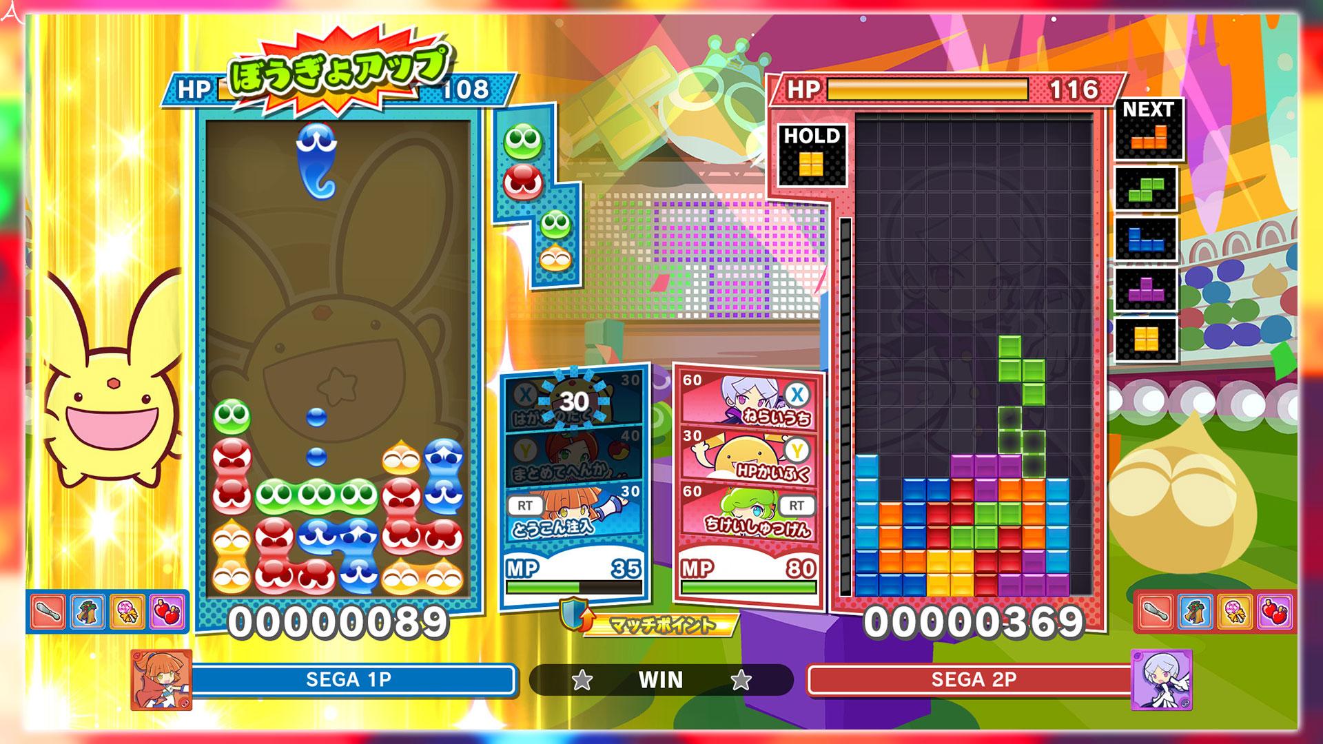 PC版「ぷよぷよテトリス2」に必要な最低/推奨スペックを確認