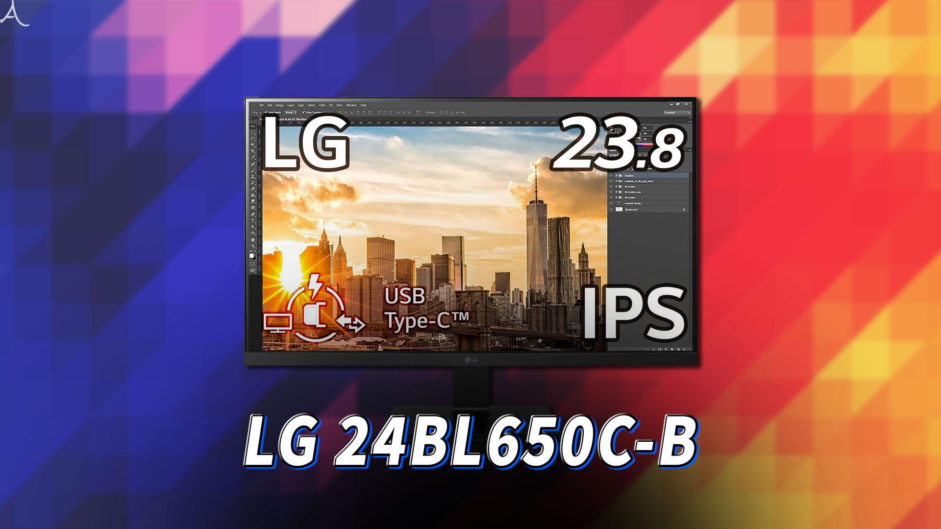 「LG 24BL650C-B」ってモニターアーム使えるの?VESAサイズやおすすめアームはどれ?