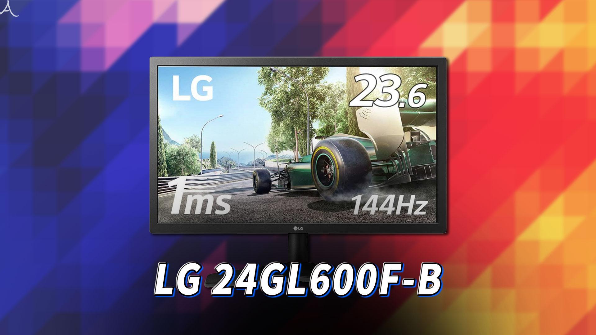 「LG 24GL600F-B」ってモニターアーム使えるの?VESAサイズやおすすめアームはどれ?