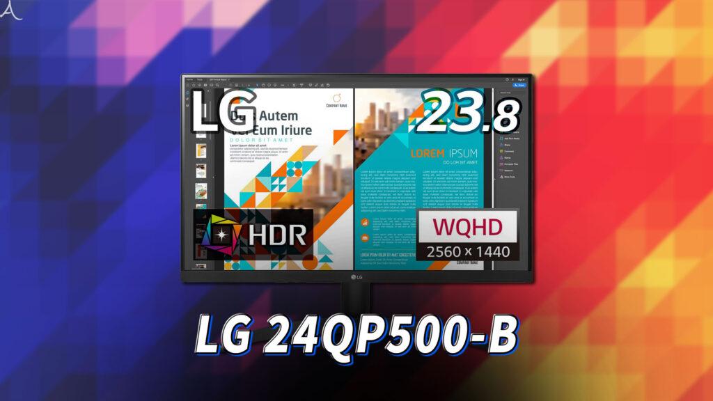 「LG 24QP500-B」はスピーカーに対応してる?PCスピーカーのおすすめはどれ?