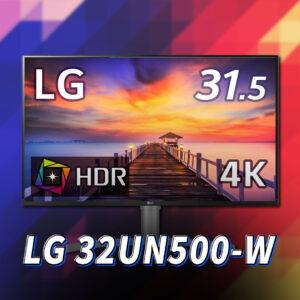 「LG 32UN500-W」ってモニターアーム使えるの?VESAサイズやおすすめアームはどれ?