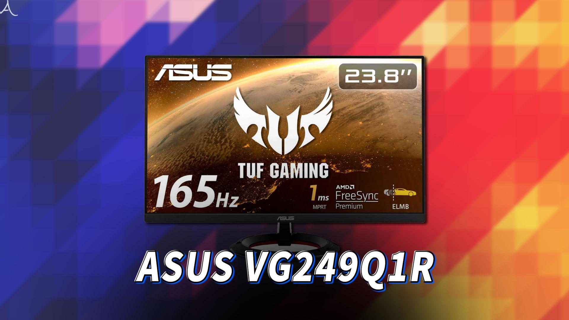 「ASUS TUF Gaming VG249Q1R」ってモニターアーム使える?VESAサイズやおすすめアームはどれ?