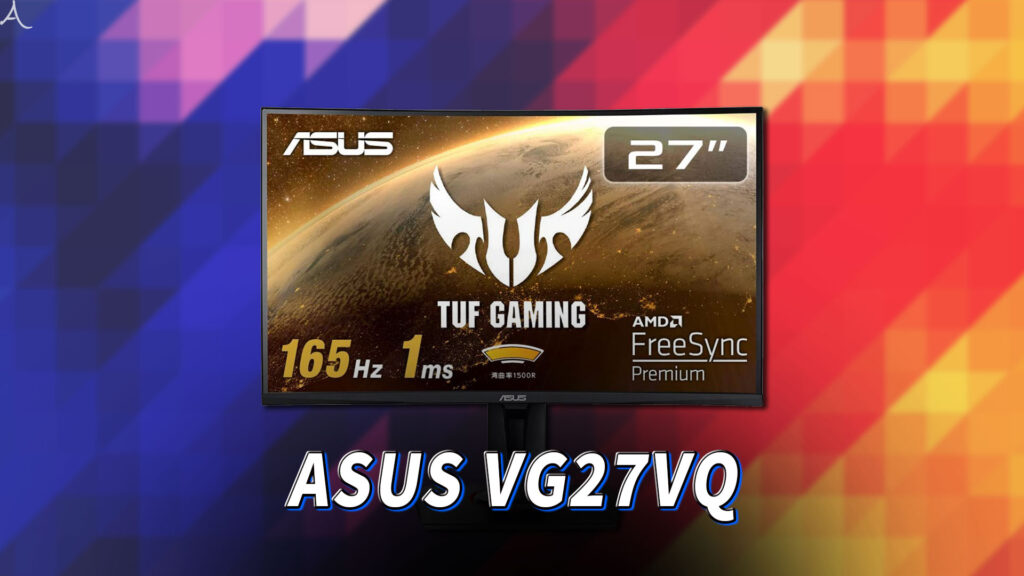 「ASUS TUF Gaming VG27VQ」ってモニターアーム使える?VESAサイズやおすすめアームはどれ?