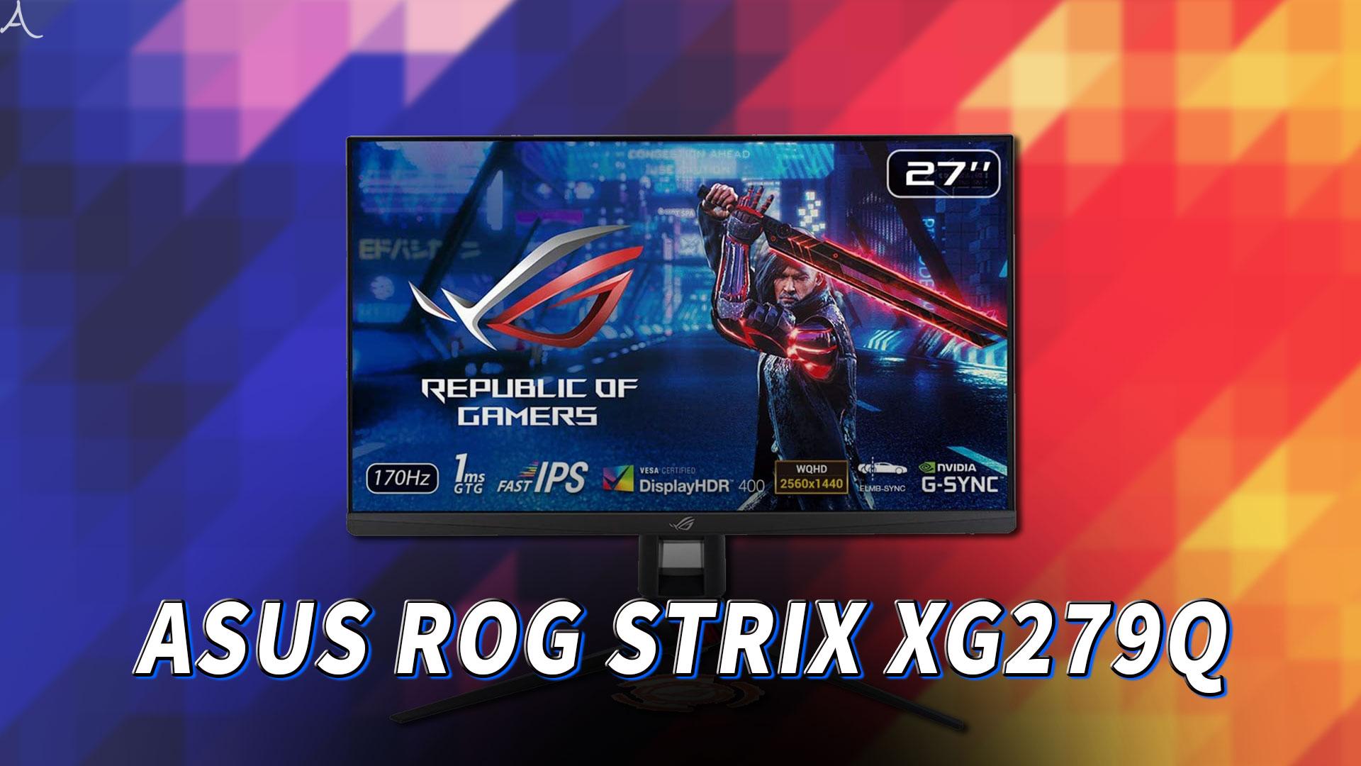 「ASUS ROG STRIX XG279Q」ってモニターアーム使える?VESAサイズやおすすめアームはどれ?