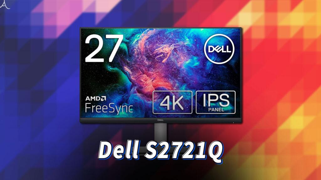 「Dell S2721QS」ってモニターアーム使える?VESAサイズやおすすめアームはどれ?