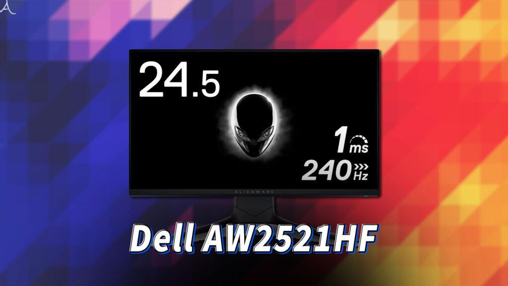 「Dell ALIENWARE AW2521HF」ってモニターアーム使える?VESAサイズやおすすめアームはどれ?
