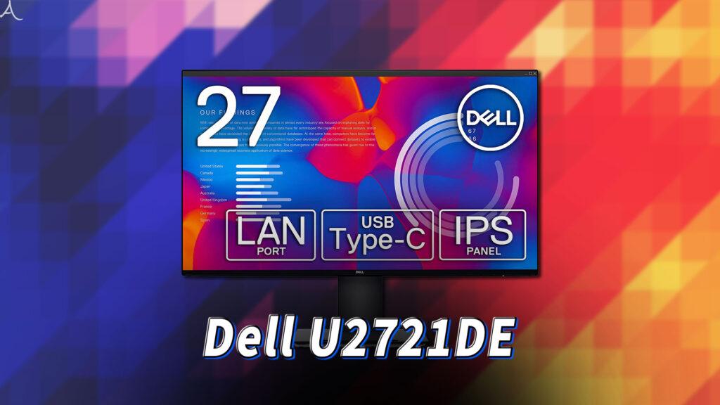 「Dell U2721DE」ってモニターアーム使える?VESAサイズやおすすめアームはどれ?
