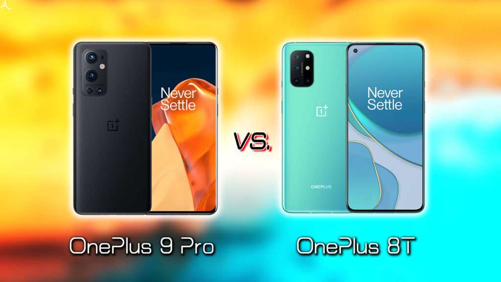 「OnePlus 9 Pro」と「OnePlus 8T」の違いを比較:どっちを買う?