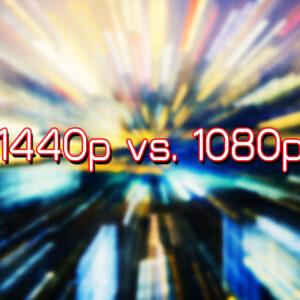 解像度の違いでスマホのバッテリー持ちは悪くなるのか:1080p vs. 1440p