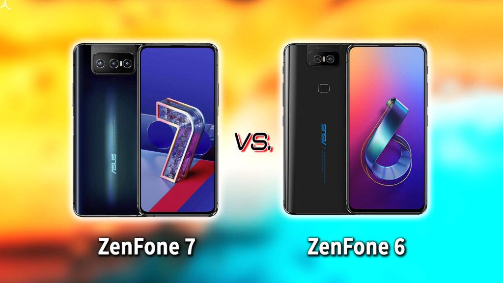 「ZenFone 7」と「ZenFone 6」の違いを比較:どっちを買う?