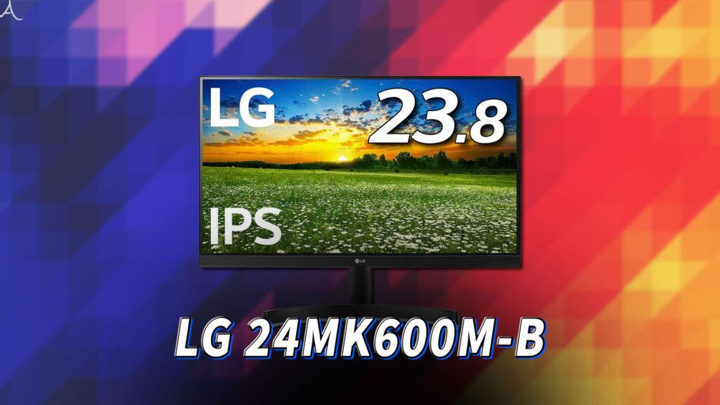 「LG 24MK600M-B」はスピーカーに対応してる?PCスピーカーのおすすめはどれ?