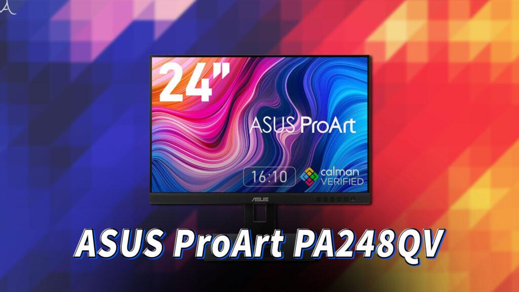 「ASUS ProArt PA248QV」はスピーカーに対応してる?PCスピーカーのおすすめはどれ?