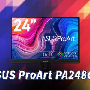 「ASUS ProArt PA248QV」ってモニターアーム使えるの?VESAサイズやおすすめアームはどれ?