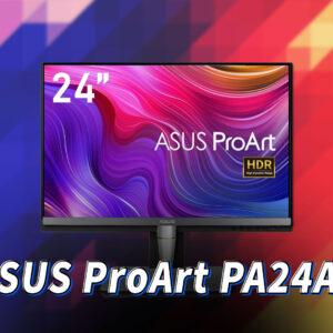 「ASUS ProArt PA24AC」ってモニターアーム使えるの?VESAサイズやおすすめアームはどれ?