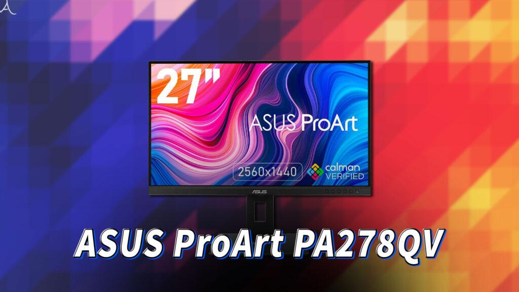 「ASUS ProArt PA278QV」はスピーカーに対応してる?PCスピーカーのおすすめはどれ?
