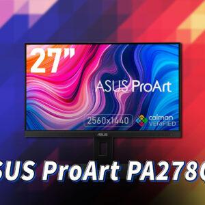 「ASUS ProArt PA278QV」ってモニターアーム使えるの?VESAサイズやおすすめアームはどれ?