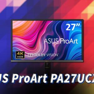 「ASUS ProArt PA27UCX」ってモニターアーム使えるの?VESAサイズやおすすめアームはどれ?