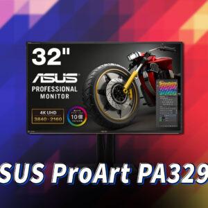 「ASUS ProArt PA329Q」ってモニターアーム使えるの?VESAサイズやおすすめアームはどれ?
