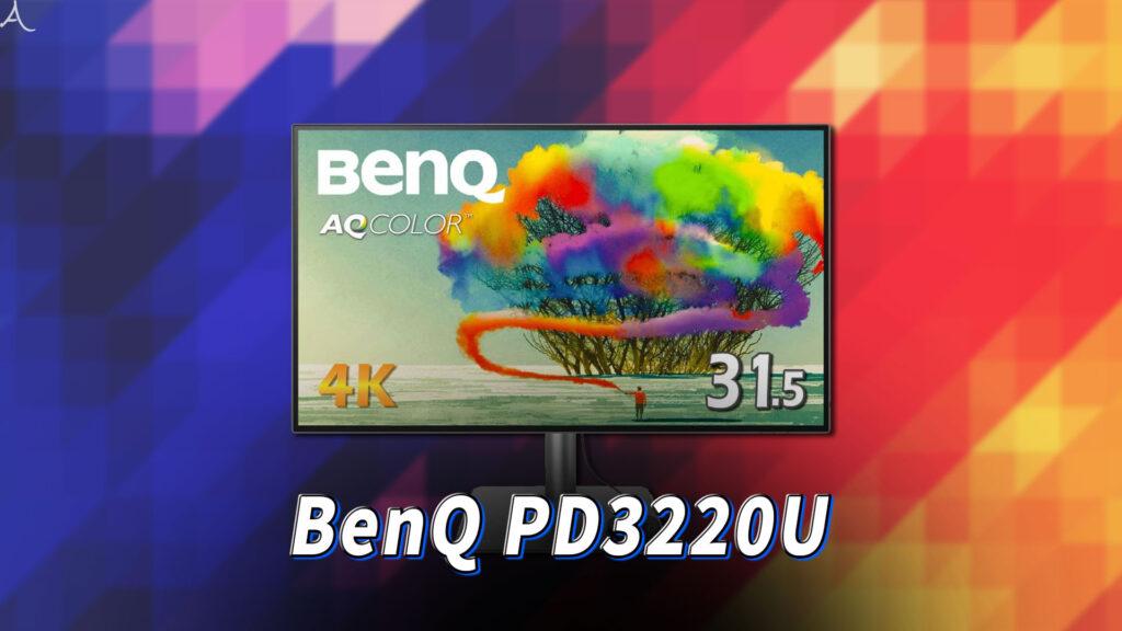「BenQ PD3220U」はスピーカーに対応してる?PCスピーカーのおすすめはどれ?