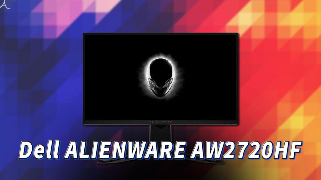 「Dell ALIENWARE AW2720HF」はスピーカーに対応してる?おすすめのPCスピーカーはどれ?