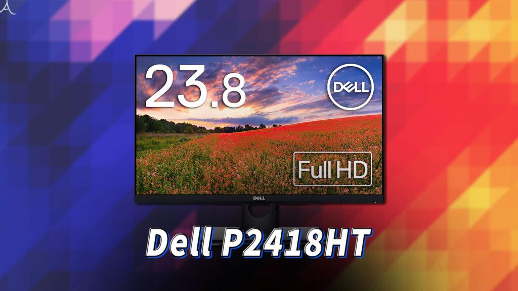 「Dell P2418HT」ってモニターアーム使えるの?VESAサイズやおすすめアームはどれ?