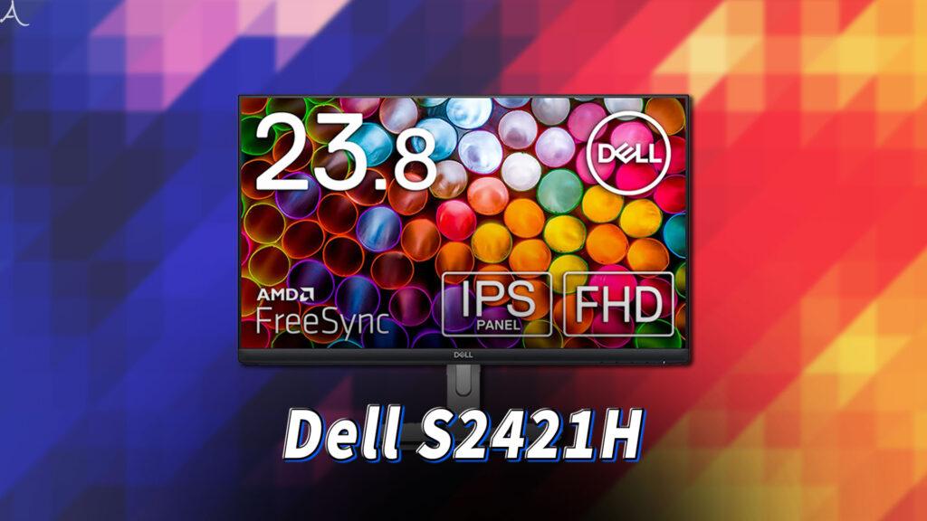 「Dell S2421H」はスピーカーに対応してる?PCスピーカーのおすすめはどれ?