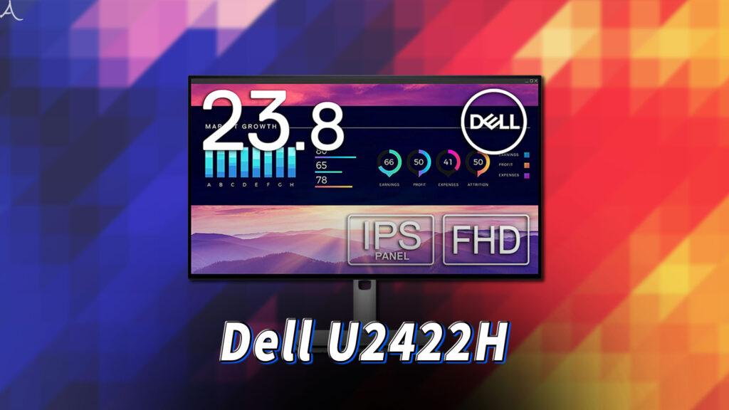 「Dell U2422H」はスピーカーに対応してる?おすすめのPCスピーカーはどれ?