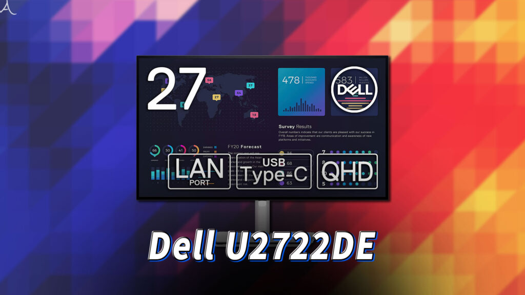 「Dell U2722DE」はスピーカーに対応してる?おすすめのPCスピーカーはどれ?